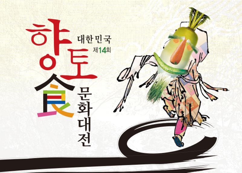意外と知られていない 韓国安東の絶品郷土料理 「 …