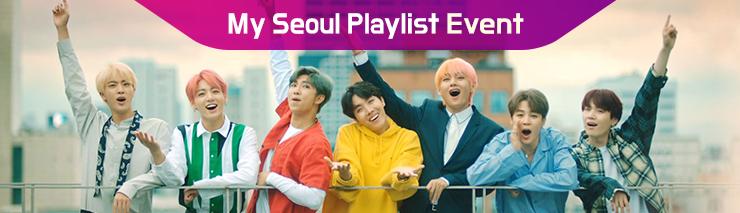 My Seoul Playlist