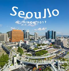 <br><br> ソウルの近現代の姿が<br> 一望できるソウルロ7017