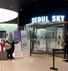 123階建ての第2ロッテワールドの最上階にある展望台でソウルの美しい夜景を楽しもう。