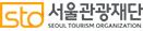 ソウル観光財団