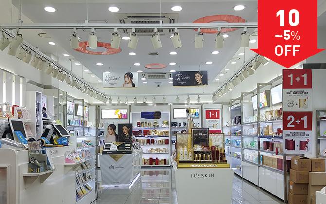 efefca238acca Summer Sale 2017   Visit Seoul - ソウル市観光公式サイト